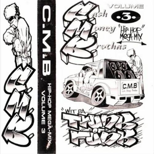 CMB-CoverVol3-1992.png