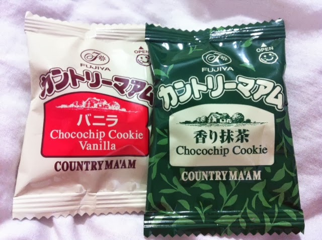 """Today I have a share pack of cookies by Fujiya called """"Country Ma'am"""". In the past I have reviewed a black sugar version and a kinako version."""