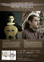 岩川光&レオナルド・ブラーボ(ケーナ&ギターアルゼンチン音楽リサイタル)