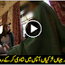 girl married to her female cousin in faisalabad - image