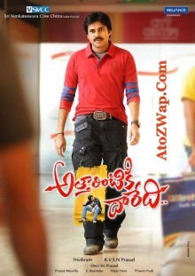 katam rayuda song download,attarintiki daredi unreleased song download,pavan kalyan singed song download,attarintiki daredi unreleased song free download