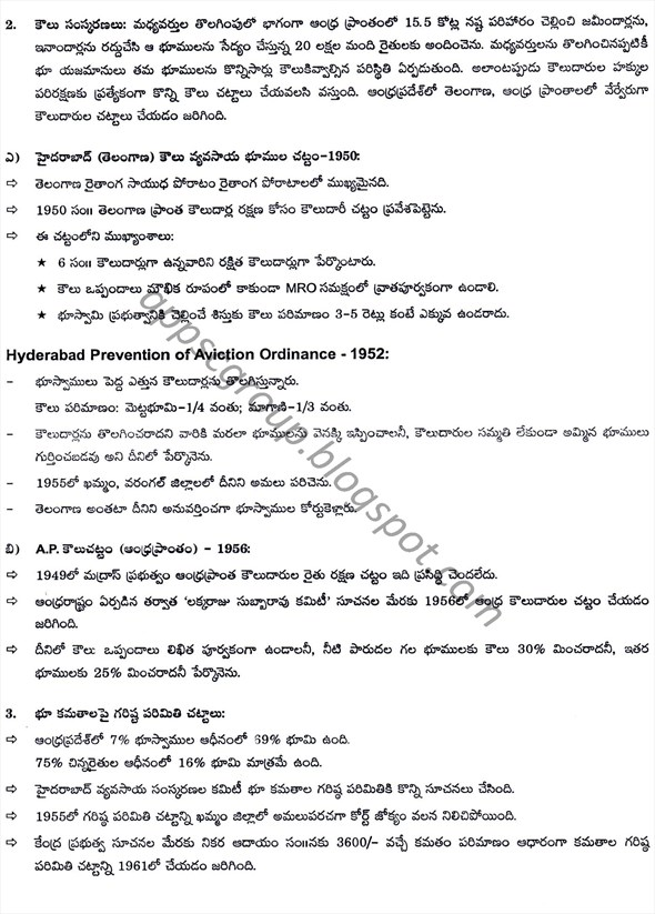 telangana region essay I had been to hyderabad quiet time before and was an city to have an good  experiance but when i did mine recent visit to hyderabad and secunderabad  areas.