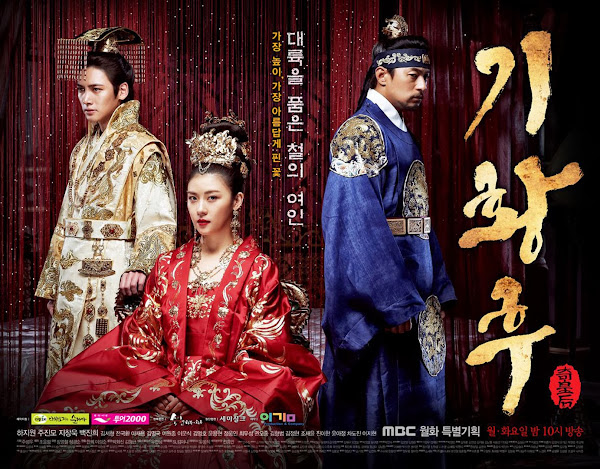 Empress Ki Korean Drama