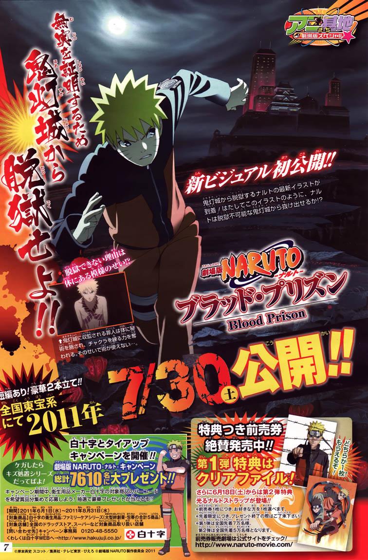 Naruto chap 540 Trang 16 - Mangak.info