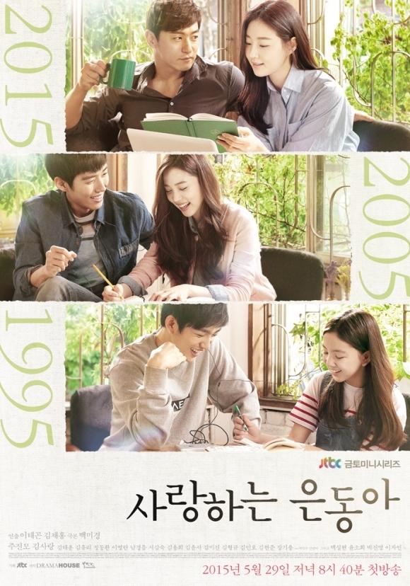 Eun Dong Tình Yêu Của Tôi  - My Love Eun Dong (2015)