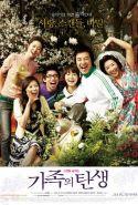 Phim Gia Đình Rắc Rối | Han Quoc