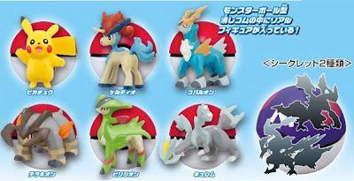 Pokemon Figure Keshipoke BW4 Ensky