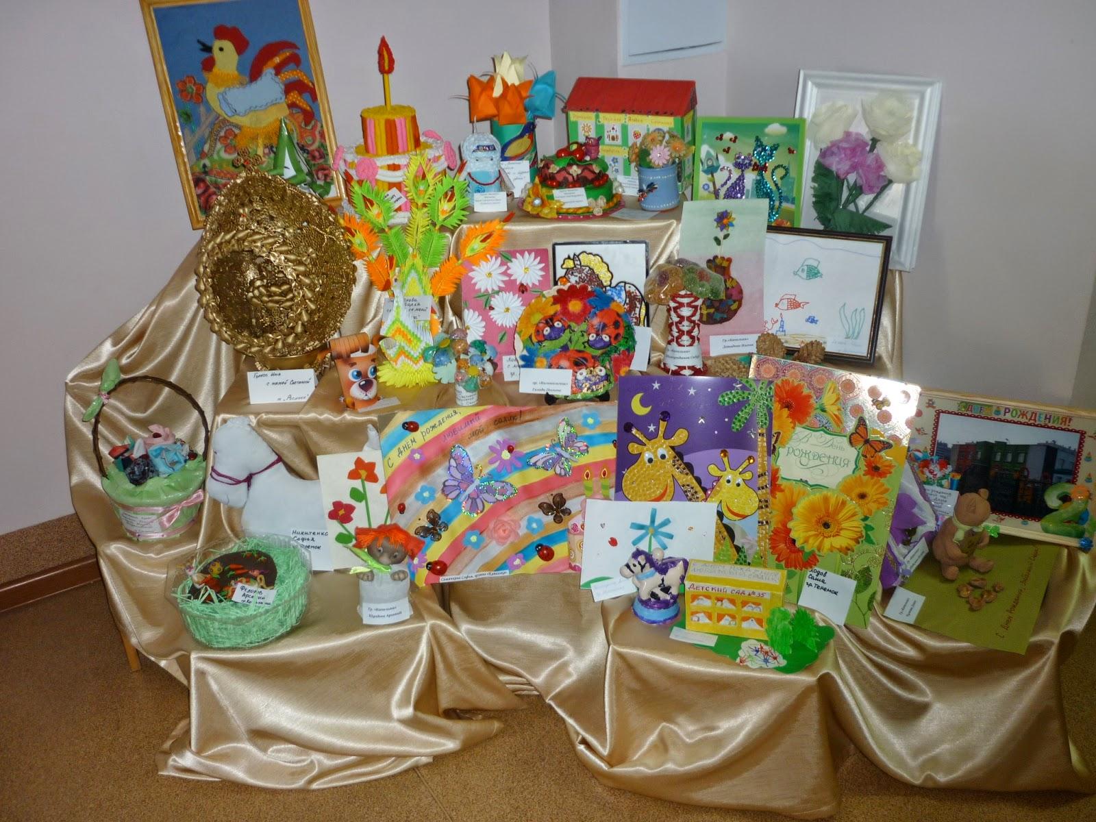 Подарки в детский сад на день рождения фото