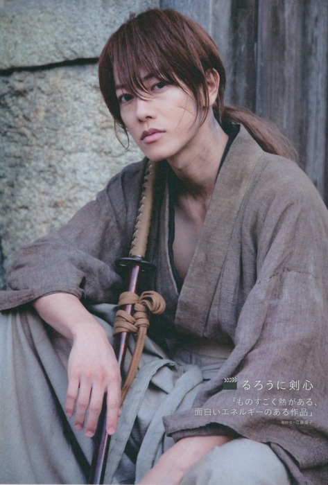 Rea's World: Samurai X Rurouni Kenshin the Movie 2012