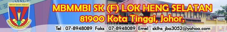 MBMMBI SK Lok Heng Selatan
