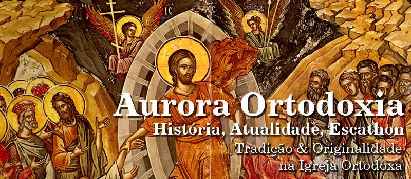 Aurora Ortodoxia