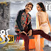 Kick2 5 Days Collections (AP & Nizam)