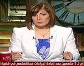 برنامج من القاهرة تقدمه  أمانى الخياط - حلقة الإثنين 4-5-2015