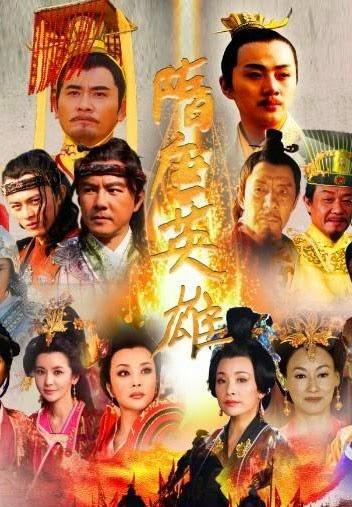 Tùy Đường Anh Hùng 4 - Heroes Of Sui And... (2014)