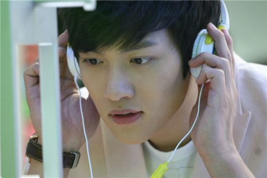 KOREAN POP PROFILE: JI CHANG WOOK Profile