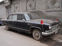 Communist era limousine - Red Capital Restaurant, Beijing