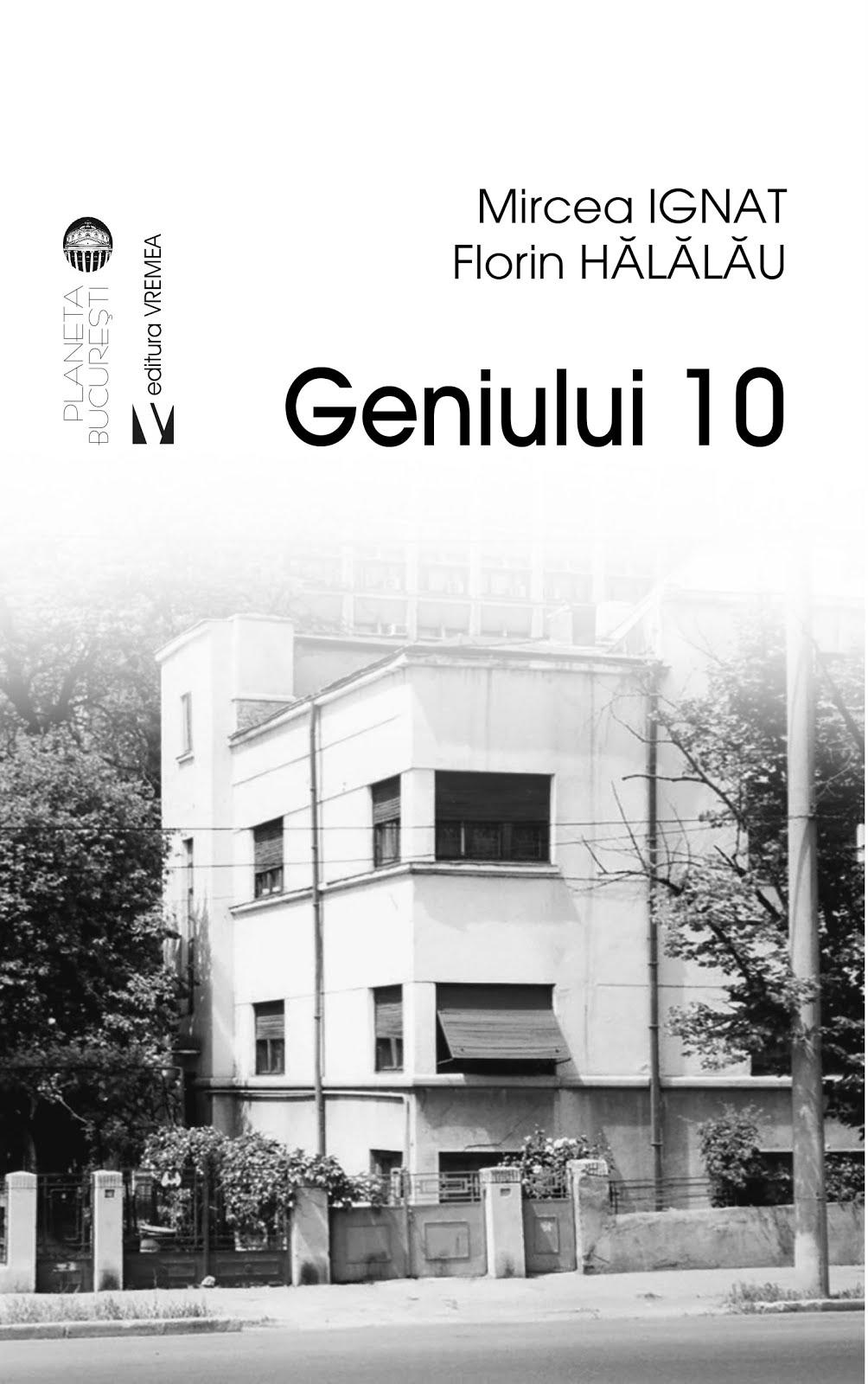 Geniului 10, Vremea, București, 2020