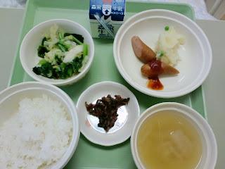 写真:パルス入院3クール最終日の朝食