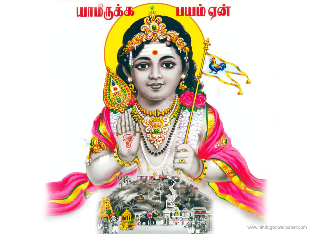 Lord murugan wallpapers for pc free download excellent hd quality lord murugan wallpapers for pc free download altavistaventures Image collections