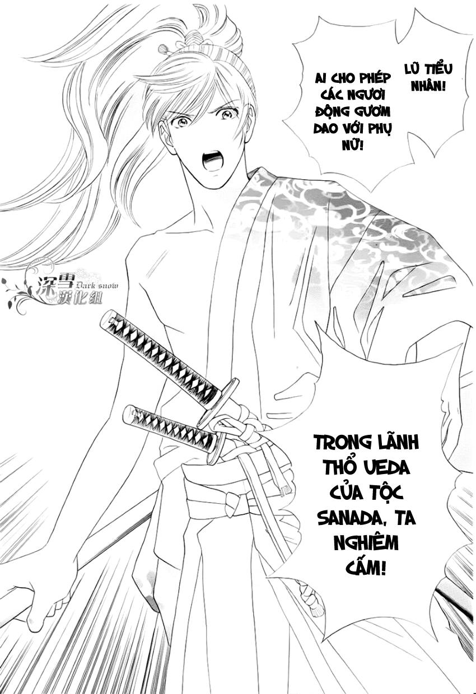 Sakura Juyushi chap 1 - Trang 32