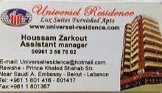 Hotel in Beiroet bij bekende steen.