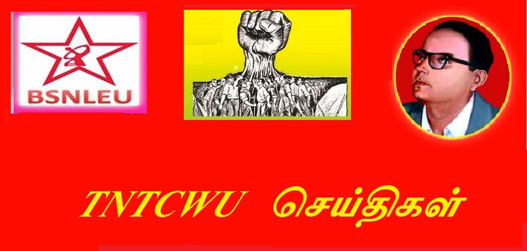 TNTCWU NEWS