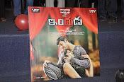 Telugu movie Indrudu Audio release function-thumbnail-18
