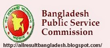 34th BCS of Written exam schedule of job related subject, 34th bcs exam schedule