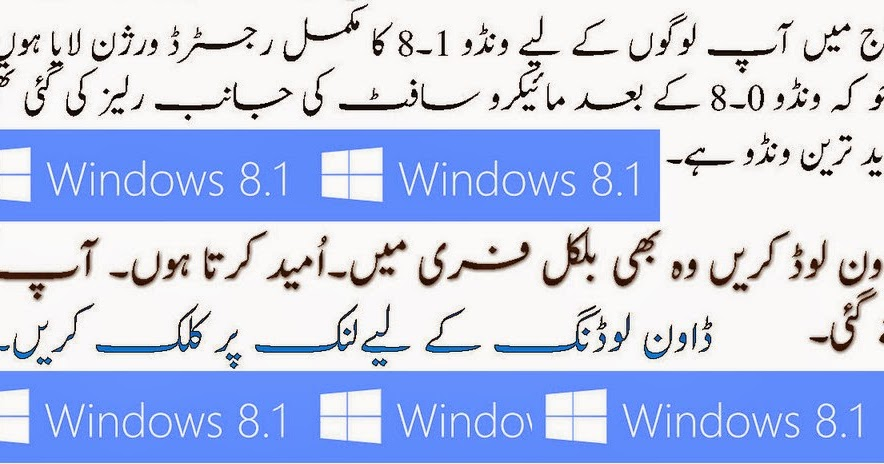 windows 8 1 full activated version free download computer