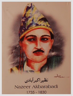 Nazeer Akbarabadi, نظیر اکبرآبادی, urdu poetry, urdu ghazal, ilm-e-arooz, taqtee,