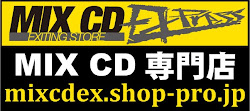 ◆MIX CD EXPRESS