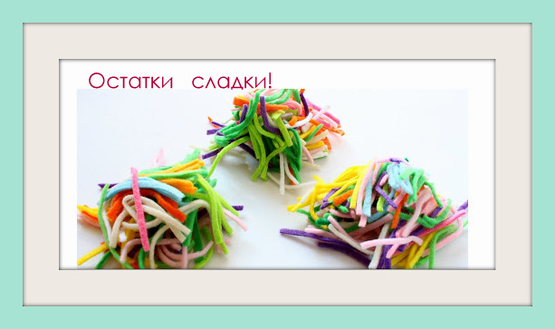 http://www.nata-tro.ru/2014/07/blog-post_7.html
