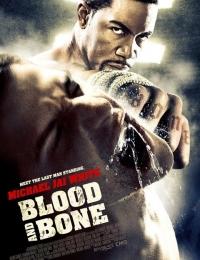 Blood And Bone | Bmovies