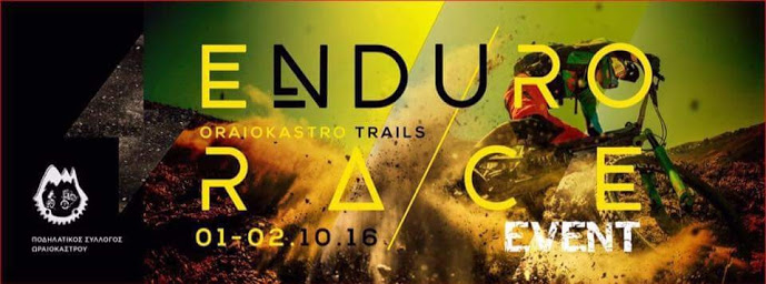 Enduro Race Event 2016