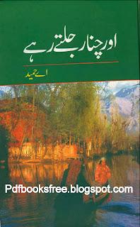Aur Chanar Jalte Rahe Novel By A. Hameed Free Download