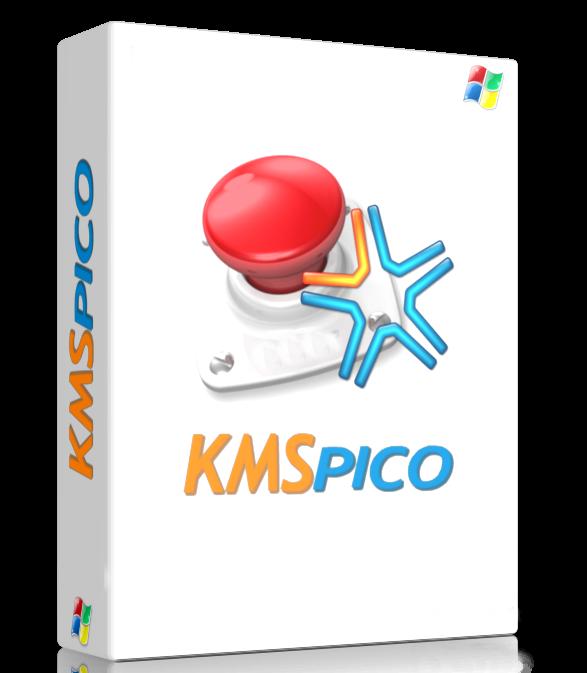 KMSpico 7.1 Activator 1