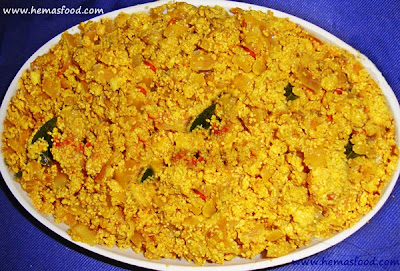 Fish Roe Fry - Chepa Gudlu Vepudu