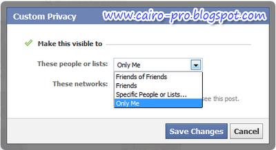 How To Hide Friends On New Facebook كيفية اخفاء قائمة الاصدقاء في الفيس بوك الجديد