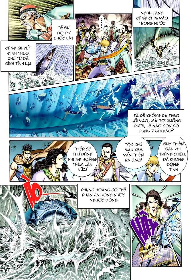 Thần Binh Huyền Kỳ I chap 146 Trang 23 - Mangak.info