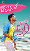Run Raja Run Movie Wallpapers and Posters-thumbnail-1