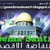 Al-Quds - Anugerah Terindah