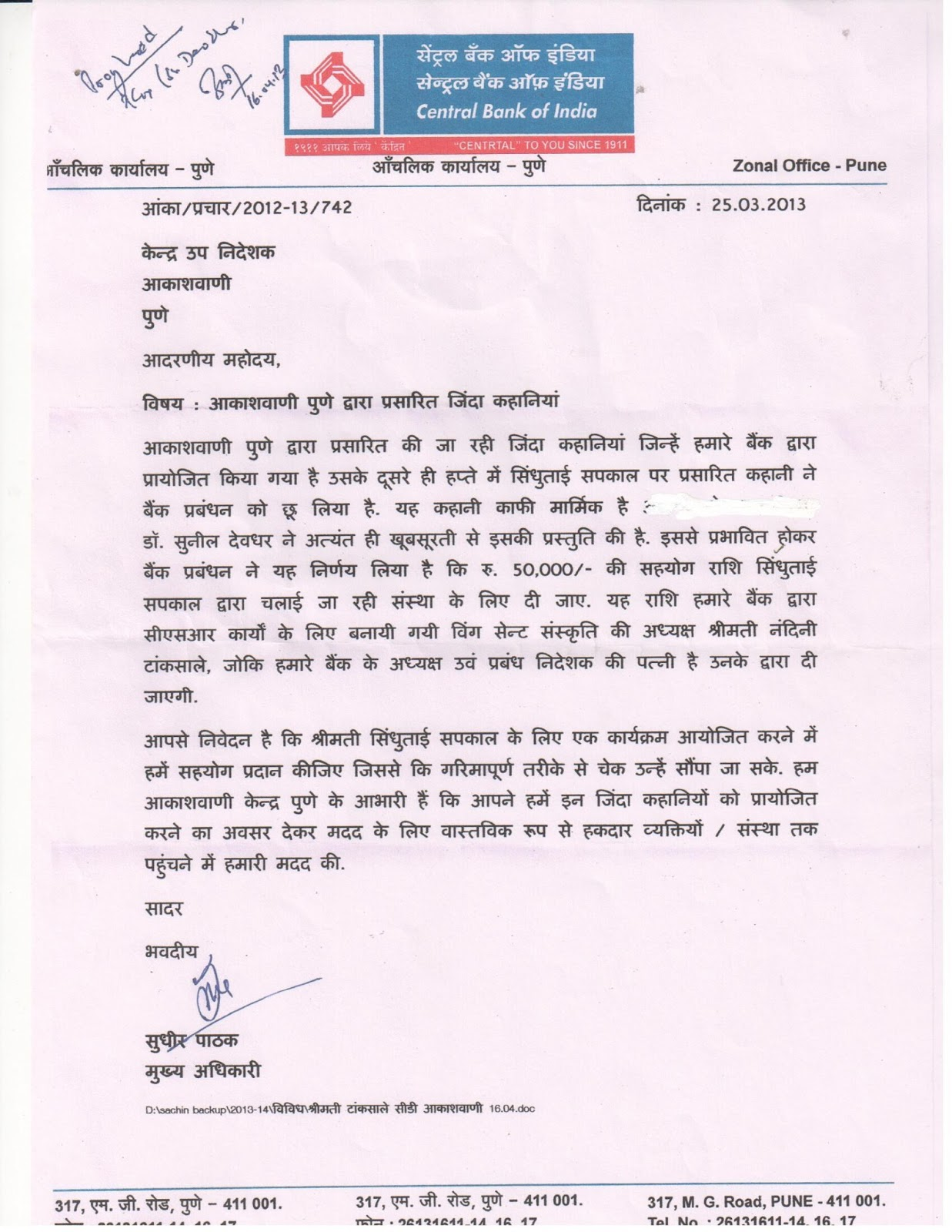 Job application letter in nepali hire someone to write an essay job application letter in nepali spiritdancerdesigns Images