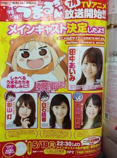 himouto 222x300 Revelado o elenco de Himouto Umaru chan