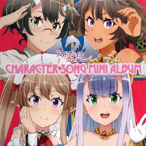Shinnoden!: [Album] Outbreak Company Character Song Mini