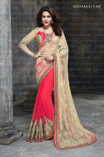 Elegance – Party Wear Designer Saree Supplier