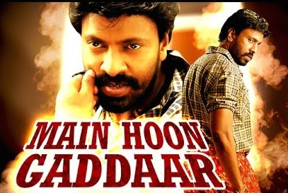 Main Hoon Gaddaar 2014 Hindi Dubbed