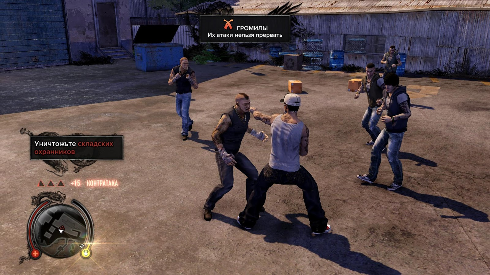 Download Game Pc Sleeping Dogs