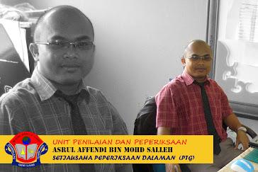 Setiausaha Dalaman 2