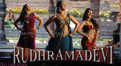Rudhramadevi Releasing Date and Exclusive Photos