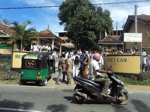 Unusual activity of Sujatha Vidyalaya students